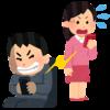 「JR東の痴漢通報アプリがネットのおもちゃになる」という妄想