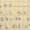 4/8 Jr.祭り感想