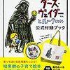 パダオビ変遷妄想☆ 緊急購入!!(追記)