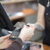 失敗しない!クレジットカードの賢い使い方!