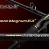【EVERGREEN】バラム300などジャイアントベイトに最適なロッド「HCSC-79XX アクテオンマグナムEX」発売開始!