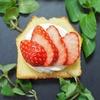苺とラムケーキのプチガトーのレシピ