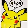 【購入】ロールクッキー PIKA (2015年12月26日(土)発売)
