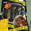 【意外とハマる!?】セブンイレブン先行販売の「超魔王唐辛子」を美味しく食べきるためのテクニックと食べた感想