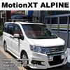 THULEMotionXT ALPINE 取付事例 | ホンダステップワゴン
