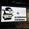 Go Conference 2018 Tokyoに行ってきた【Wantedlyスカラシッププログラム】