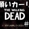 編集日誌 ウォーキングデッド編 【THE WALKING DEAD PLAYLIST】
