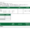 本日の株式トレード報告R1,08,05