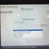【mac】MacBook Airが不調 or 起動しないときの対処 - ディスクユーティリティ(fsckコマンド)でcheck&修復