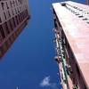 青い空 @ 香港