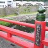 """【コーヒー好きが、この夏訪れたい観光地】""""箱根小涌園ユネッサンス""""のコーヒー風呂で日頃の疲れをとってみたい"""