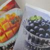 【冷凍フルーツ:ブルーベリー・マンゴー】コンビニ3社をゆるーく比較!味は?コスパは?食べ方はそのまま。アレンジ無しでよろしいやん。冷えウマ~!