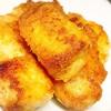 糖質制限中でも食べられる美味しい鶏の唐揚げの作り方【ボディメイク飯】
