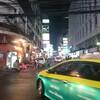 タニヤ通りとゴーゴーボーイ通り!! #13