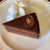 東京で美味しいオーストリア料理を食べよう!