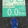 【DNF】たまリバー50kmLSD
