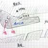 ふたごの島があった 地名の由来 北九州市の二島
