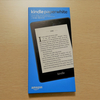 Kindle Paperwhite Newモデルレビュー|防水対応・軽量化したコスパ最強の電子書籍リーダー
