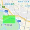 【地名】江戸城三十六見附の橋シリーズ4〜地名を読み解くシリーズ第11弾