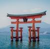 英国から見た日本の総裁選