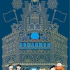 「ドラえもん」の世界初のオフィシャルショップは「ドラえもん未来デパート」が12月にオープン予定!