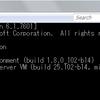 共有ライブラリを管理するために Sonatype の Nexus Repository Manager OSS を使用する ( 番外編 )( Java SE を 8u92 → 8u102 へ、Git for Windows を 2.9.0 → 2.9.2 へバージョンアップ )