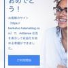 無料版のはてなブログでGoogle Adsenseに合格したテクニック
