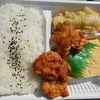 妙法寺の「お弁当物語 リファーレ横尾店」で「だしから弁当」を買って食べた感想