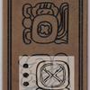 1972年8月11日 マヤ暦 4(カヒブ)・エツナブ 1(フン)・ヤシュキン 銅板刻印