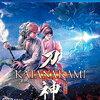 【レビュー】「侍道外伝 刀神」 シレン+侍道のローグライクRPG【評価】