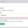 Scrapboxのプロフィール画像を変更する方法