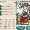 【艦これ】EO:3-5「潜水3空母3」編成の試行メモ