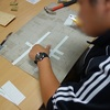 ほぞ抜き用の型紙製作方法