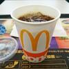 マックの新プレミアムローストアイスコーヒーを飲んでみた【味の評価】
