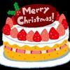 クリスマスケーキ焼いたよ!