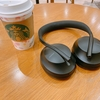Bose NOISE CANCELLING HEADPHONES 700(Bose NC 700 HP)の実機レビュー!「世界から音が消えた...?」