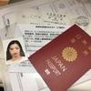 韓国でパスポート失くしました。【再発行手続きと懺悔】