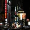 【東京・神奈川】プライベートな空間を過ごせる。完全個室な漫画喫茶12選