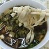台湾苗栗の牛肉麺