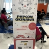PHPカンファレンス沖縄2019に、個人としては運営スタッフ&登壇者、Paykeはスポンサーとして参加しました!
