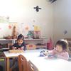 モンテッソーリ 湘南子どもの家 五感を育む幼児教室