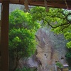 花窟神社には社殿が無い!? 不思議な空間がそこに!!