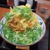 丸亀製麺でインスタ映えする写真を撮りたい