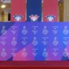 2018アジア太平洋スター・アワーズ (APAN Star Awards)授賞式行ってきました。