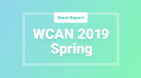 WCAN 2019 SpringでTwitterとGoogle検索の基本・最新情報を聞いてきた