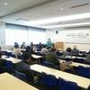 岡山高教組で「沖縄の歴史から今を見る」
