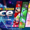 マリオテニスエース先行オンライン大会の感想