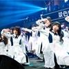 けやき坂46 『走り出す瞬間ツアー2018』初日神奈川公演 セットリスト レポートまとめ