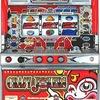 清龍ゲームジャパン「クレイジージョーカーズ」の筺体&スペック&情報