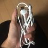 iPhoneを7年使っているぼくが選ぶ超おすすめ充電用Lightningケーブル10選